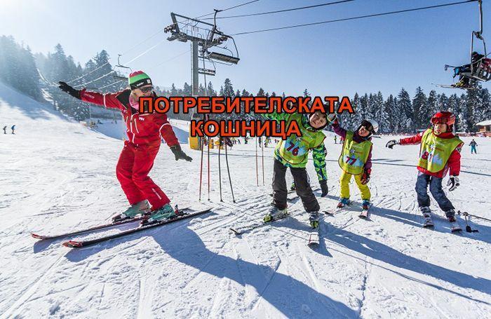На ски по празниците