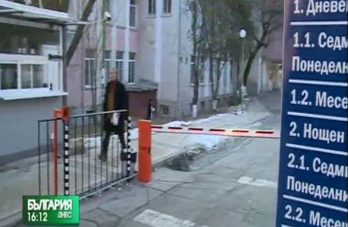 Защо решиха да се премахне бариерата на входа на МБАЛ-Благоевград?