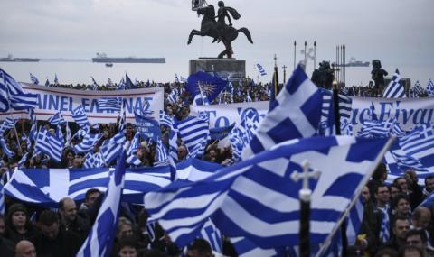 Гръцката църква срещу Македония… и България?