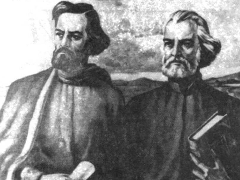 1155 години от Великоморавска мисия на Кирил и Методий