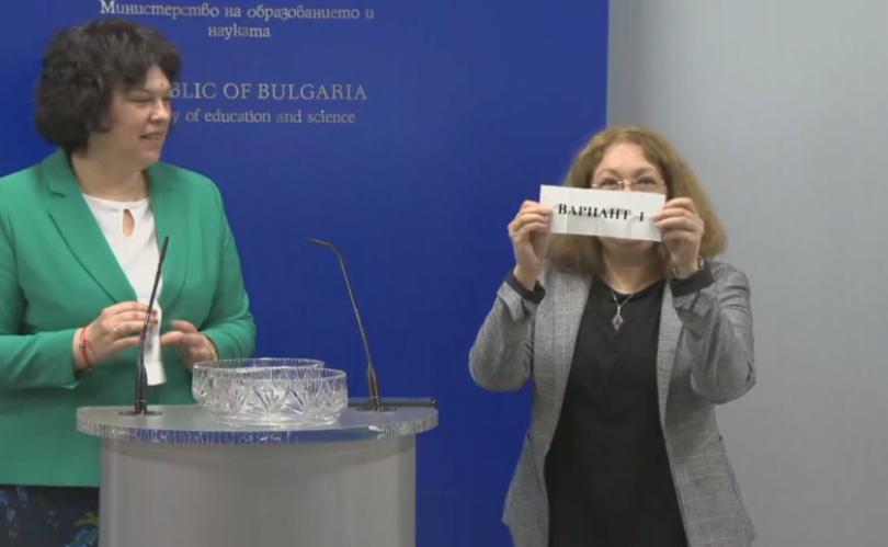 Седмокласниците ще работят по вариант 1 на НВО по български език и литература