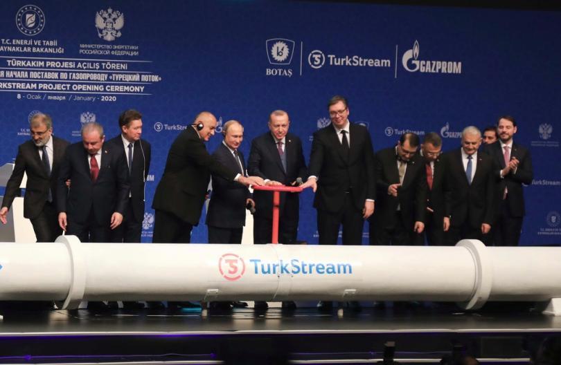 """Откриха официално газопровода """"Турски поток"""""""