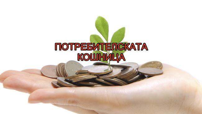Експо за личните финанси