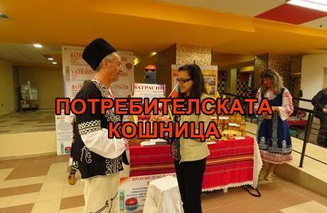 100% българско
