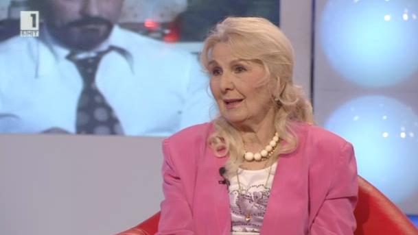 Гинка Станчева в 55 години от вашия живот