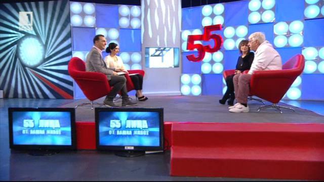 Мими Иванова и Развигор Попов в 55 лица от вашия живот