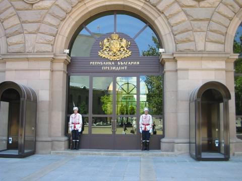 Избраните за президент и вицепрезидент Румен Радев и Илияна Йотова полагат клетва пред парламента