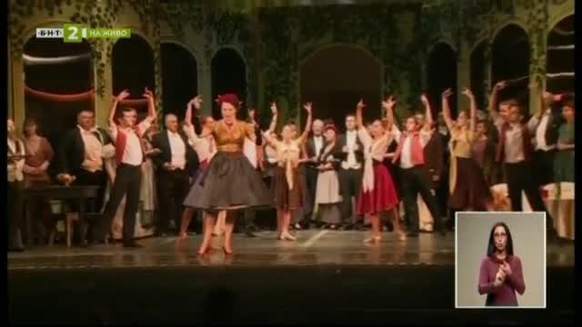 Седма национална хорова среща Звезди на световното и българското многогласие