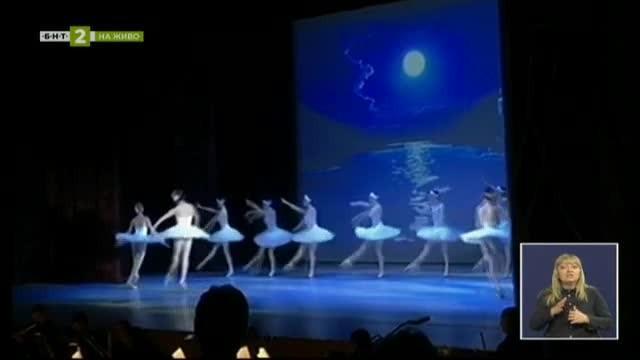 Варненският балет с успешно турне в Англия