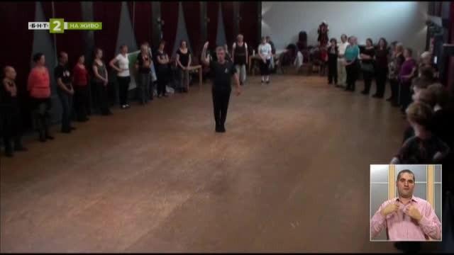Преподаватели от Югозападния университет популяризират българските традиции