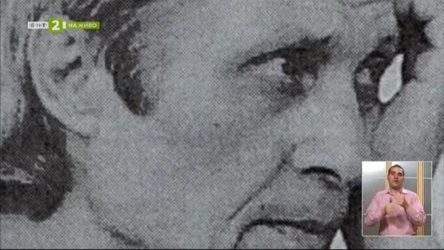 Национален конкурс за поезия Биньо Иванов
