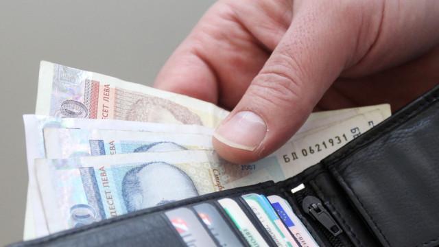Пари за пенсии и заплати в Бюджет 2020