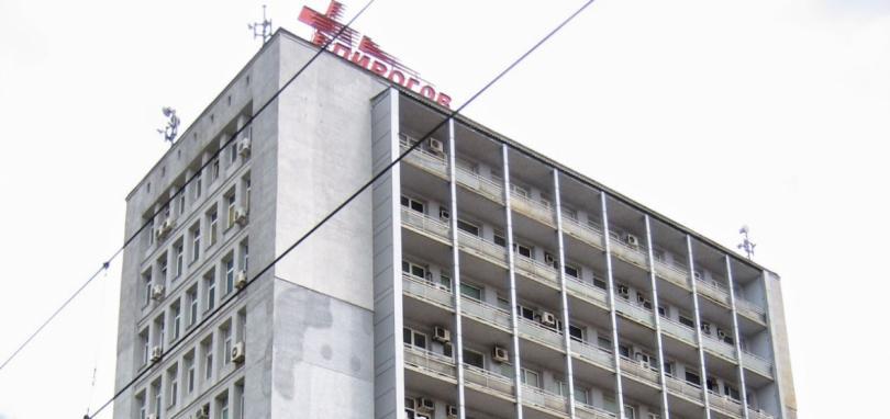 """Напрежение в спешната болница """"Пирогов"""". Позицията на проф. Асен Балтов"""