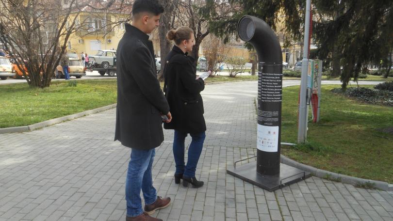 Автомат за слушане на поезия във Велико Търново