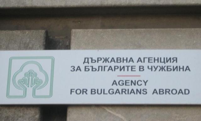 По какви схеми се взима български паспорт?