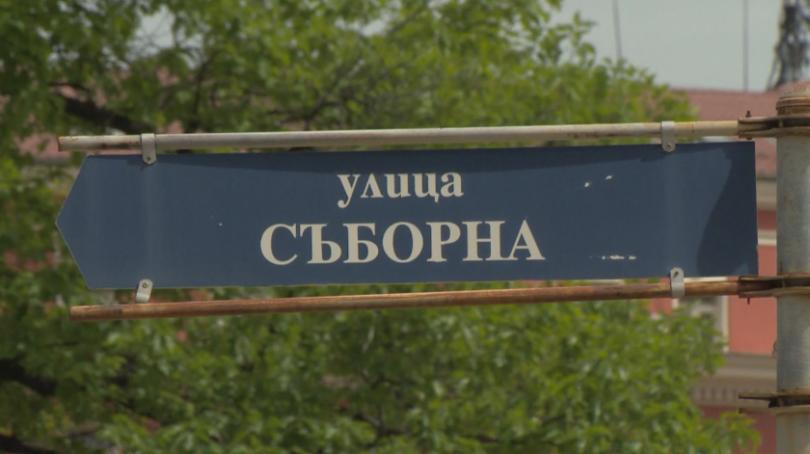 Увеличават пешеходните зони в София