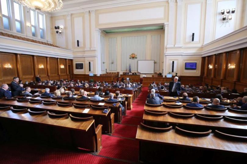 Партиите в парламента приветстват проверката на приватизацията