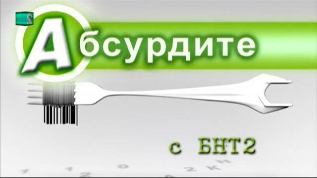 Свлачище във Варна може да остави над 50 000 домакинства без канализация