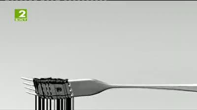 Абсурдите - 18 септември 2013
