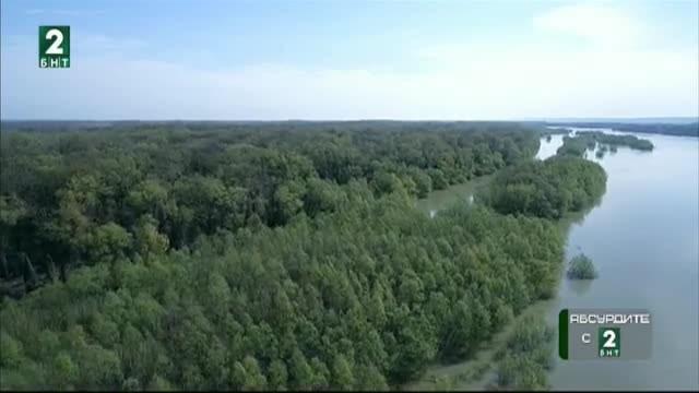 Островите по река Дунав – българска или румънска територия?