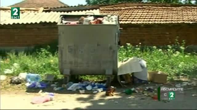 Община Кубрат зарината с боклуци заради скандал