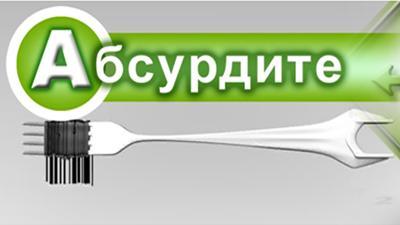 """Ще бъде ли преустроено кръстовището на входа на благоевградския квартал """"Струмско"""""""