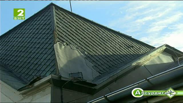 Откраднатият покрив на Куклен театър