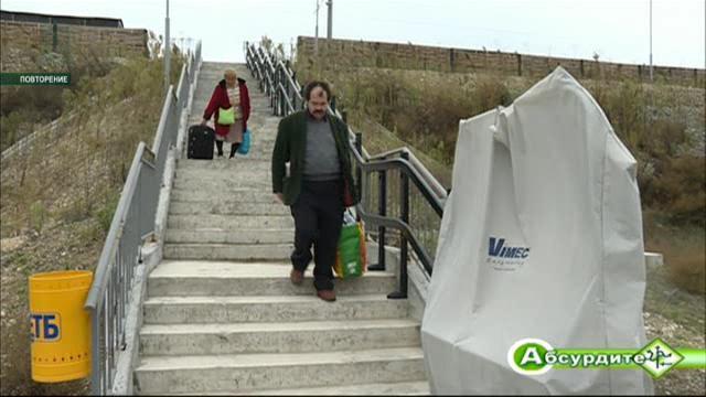 Неработеща платформа за хора с увреждания на ЖП спирка Марикостиново
