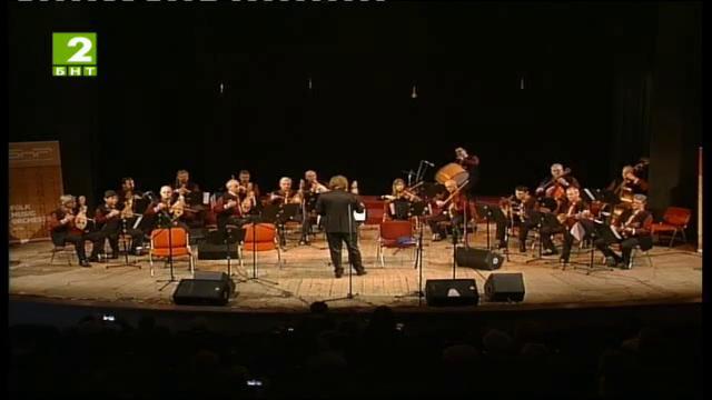 Оркестърът за народна музика при БНР