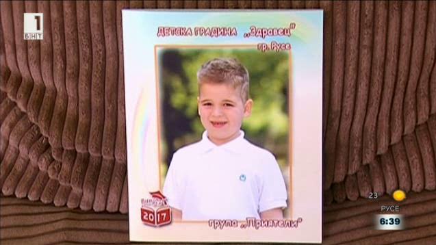Надежда за 7-годишния Алекс от Русе