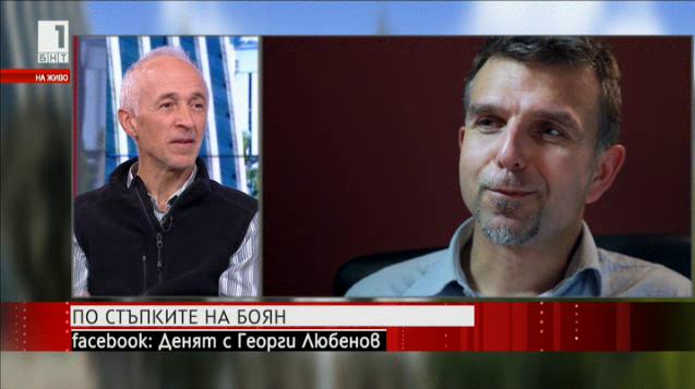 Любомир Попйорданов: 2018 е годината на Боян Петров
