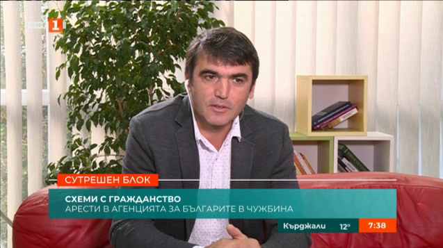 Андон Дончев: Предоставени са много права на Агенцията за българите в чужбина