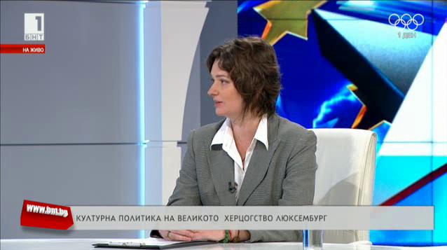 Диана Андреева: Люксембург е един от финансовите центрове на ЕС