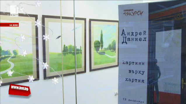 """Изложба на Андрей Даниел в галерия """"Ракурси"""""""
