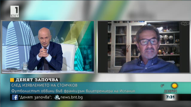Андрей Демирев: Стоичков е идол в Каталуния