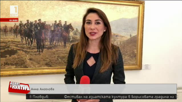 Националният военноисторически музей гостува в Прага с картини на Вешин