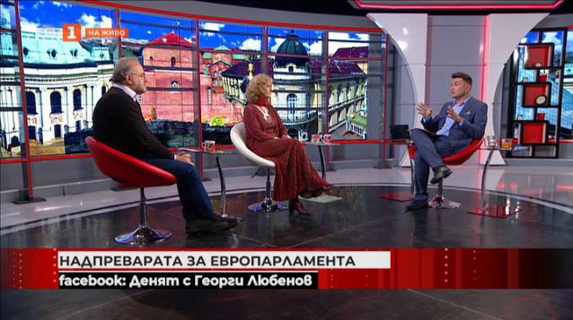 Владимир Левчев: Съществуването на ЕС е жизненоважно за България