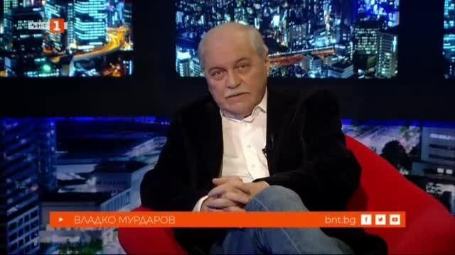 Езиковедът Владко Мурдаров гостува в БНТ на 60