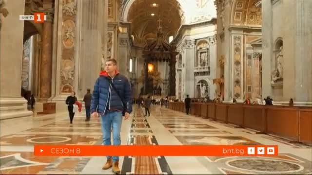 Италианско пътуване с българска душа