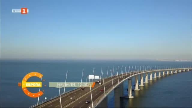 Португалското чудо - най-дългият мост в Европа
