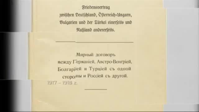 Брест-Литовският мир