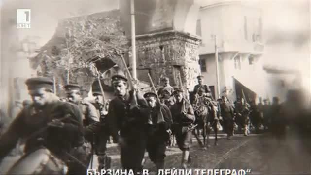 Славните български победи в Балканската война