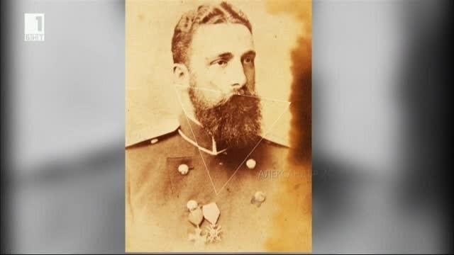 160 години от рождението на Александър Батенберг