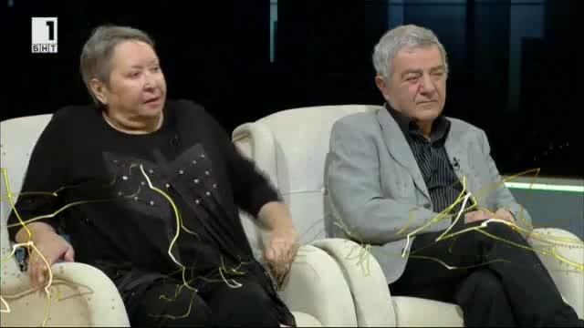 Доротея Тончева и Стефан Цанев в Извън играта