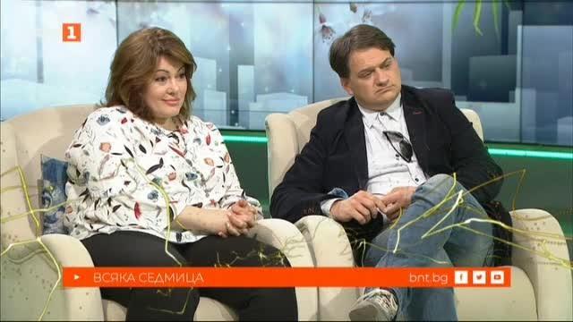 Милена Видер и Мариан Бачев - в студиото на Извън играта