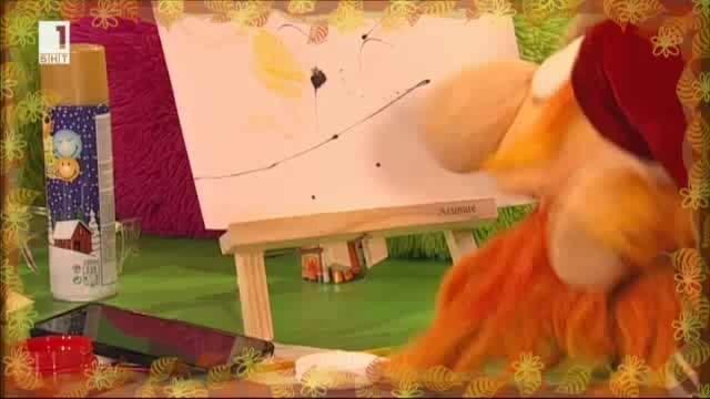 """Да станем художници с Огънчо и да разберем какво означава """"муза"""""""