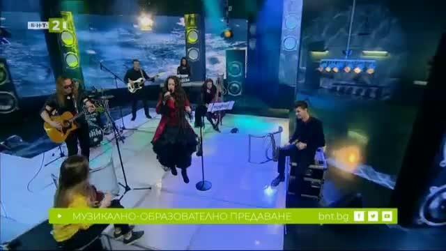 Бендида – синфони метъл банда