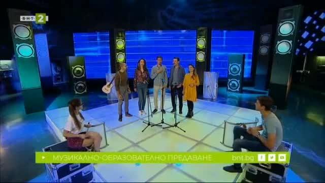 Акапелните вокални формации