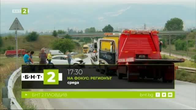 Превенция на пътната безопасност в Пловдив