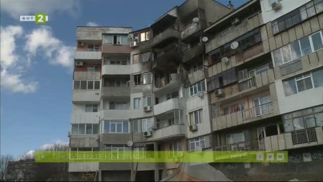 Как живеят хората след взрива във варненския блок 302